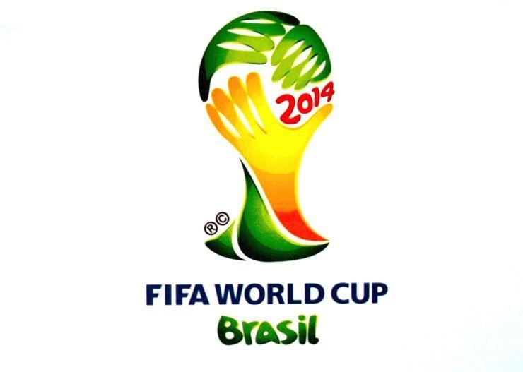 Mondiali 2014 Brasile: mettiti alla prova con il nostro QUIZ!