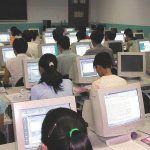 Test ECDL di informatica: allenati per l'esame