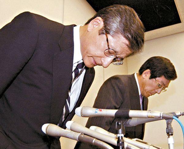 Errore del broker giapponese