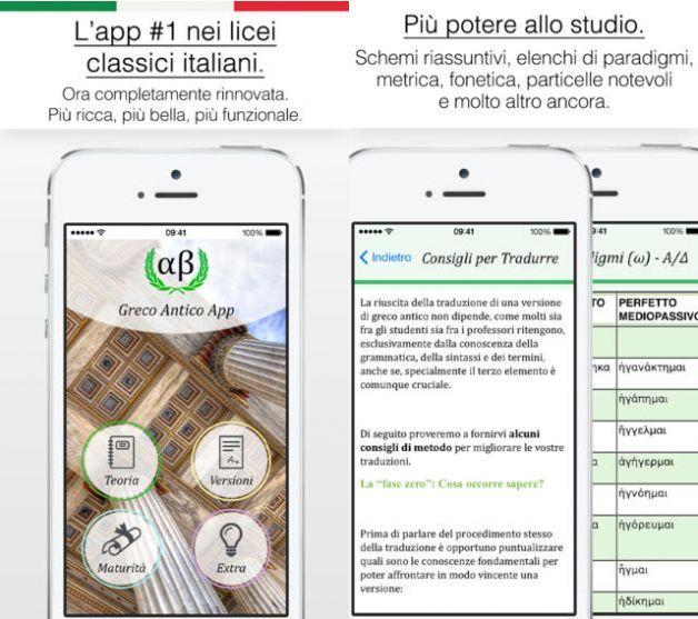 Greco Antico App 150x150