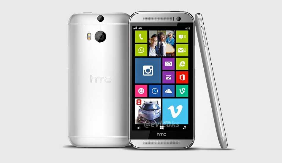 HTC One W8: il Windows Phone più seducente