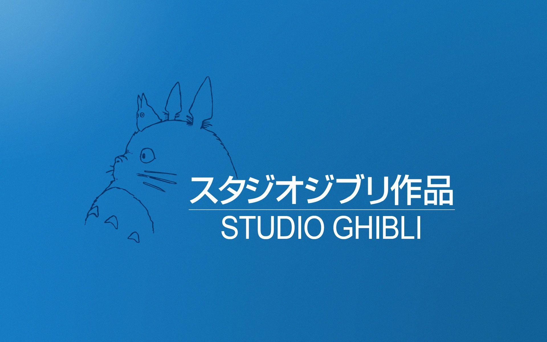 Studio Ghibli in chiusura: stop alla produzione e pausa di riflessione