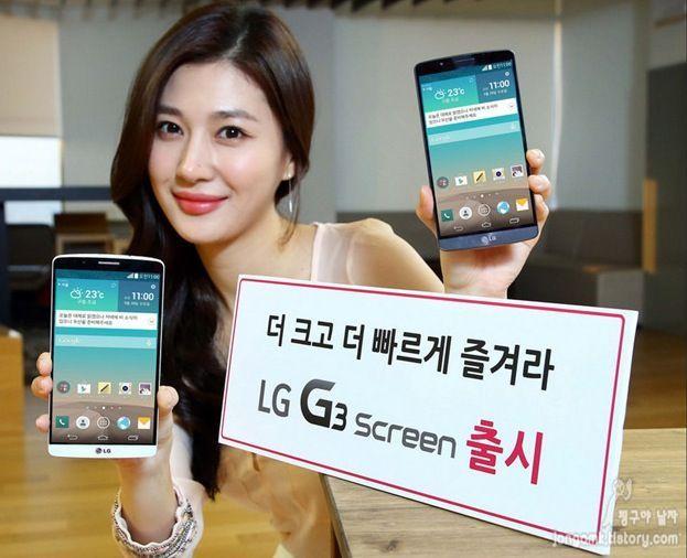 LG G3 Screen con modella