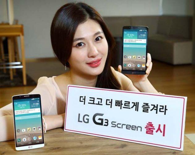 LG G3 Screen il primo octa-core dei sudcoreani