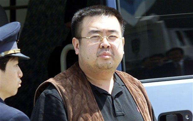 King Jong Nam