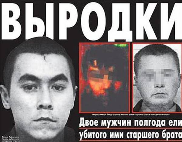 Fratelli russi cannibali