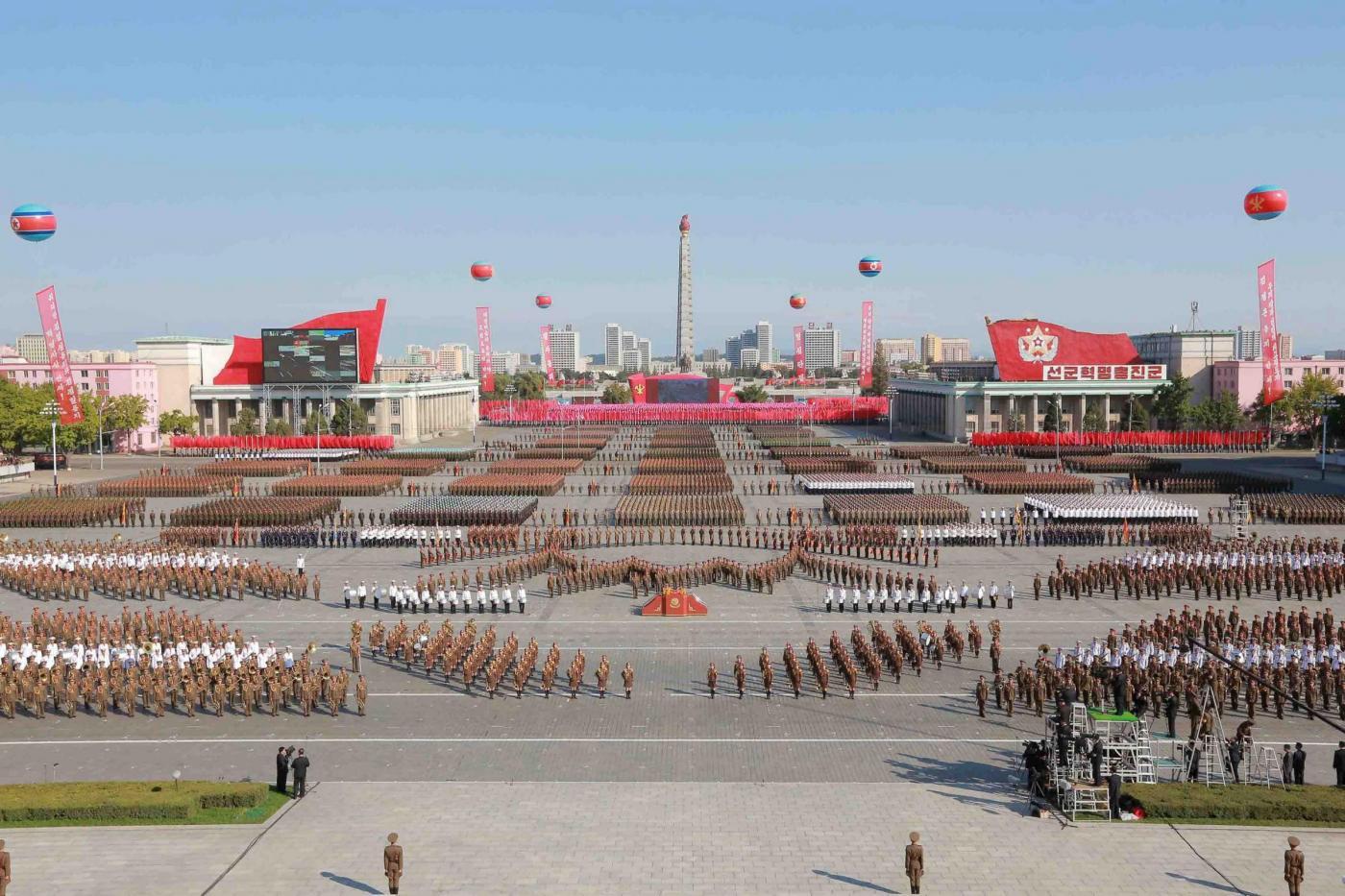 Partito Comunista Corea del nord