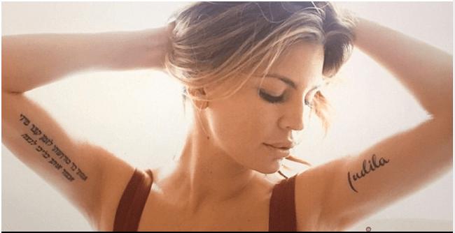 Claudia Galanti torna su Instagram: 'Indila' scritto sulla pelle