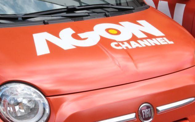 Agon Channel, tutti contro il canale 33: sei emittenti fanno ricorso all'Agcom