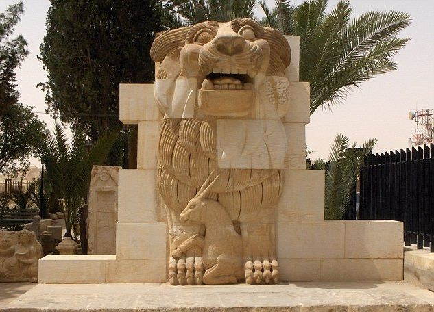 Statua leone Palmira