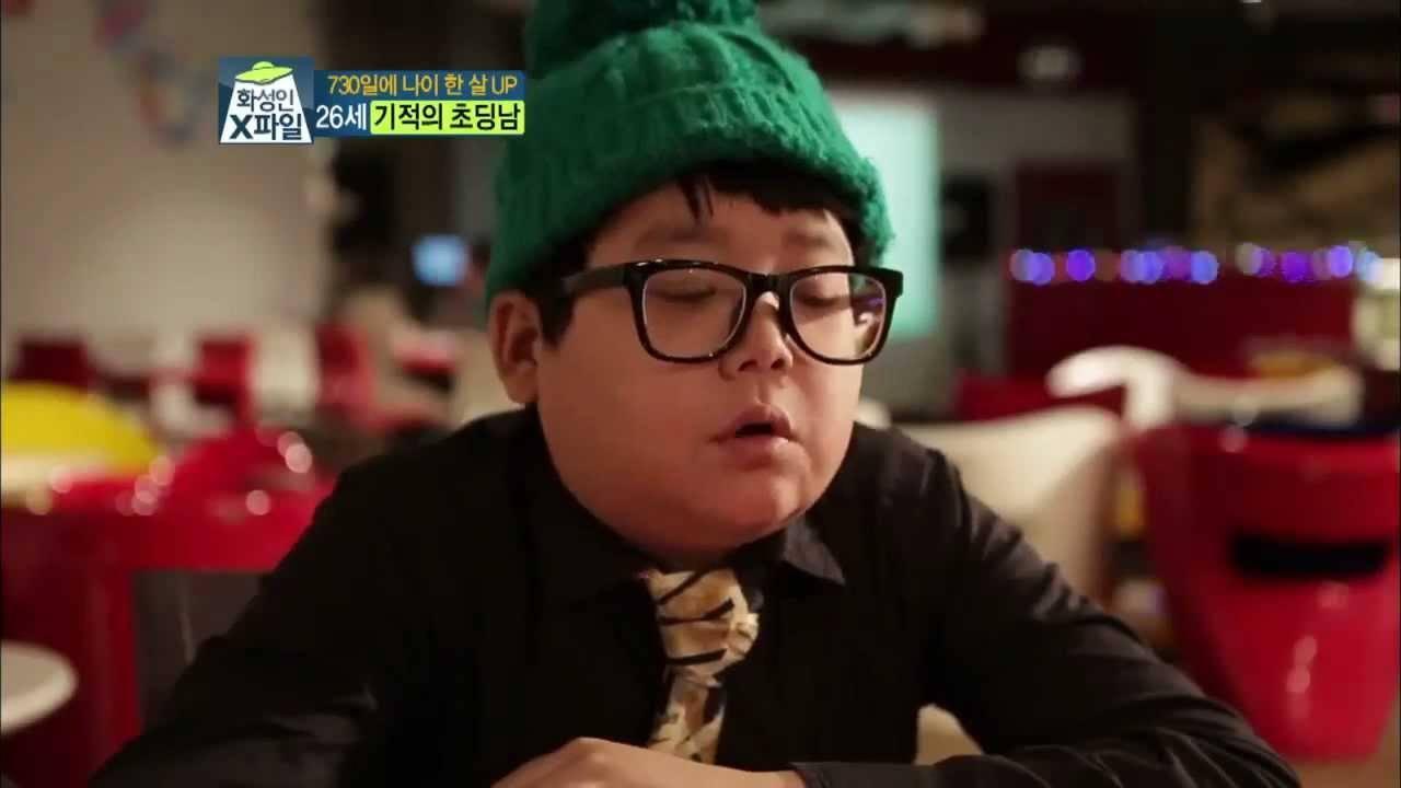 Shin, il Peter Pan coreano che ha la sindrome di Highlander