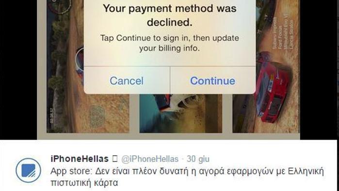 Grecia: pagamenti online bloccati
