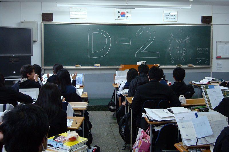 Scuola Corea