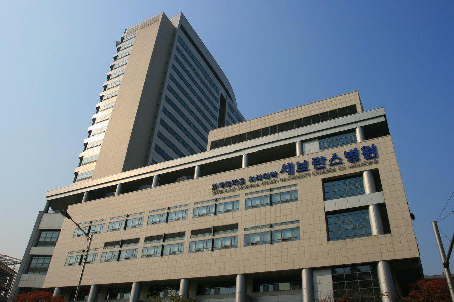 Severance Hospital Seoul