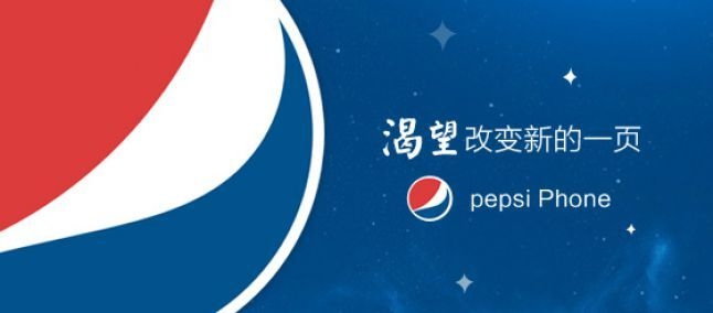 Lo smartphone della Pepsi è in uscita in Cina
