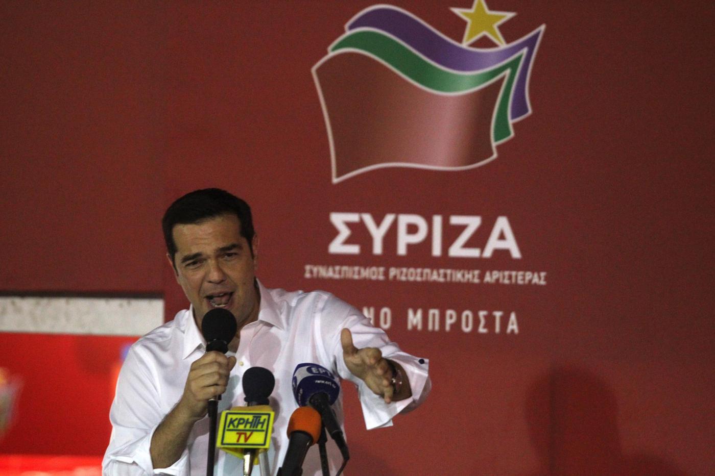 Syriza 150x150