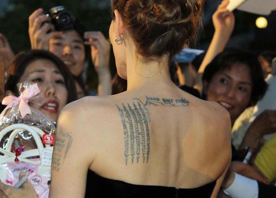 tatuaggi cancellati vip