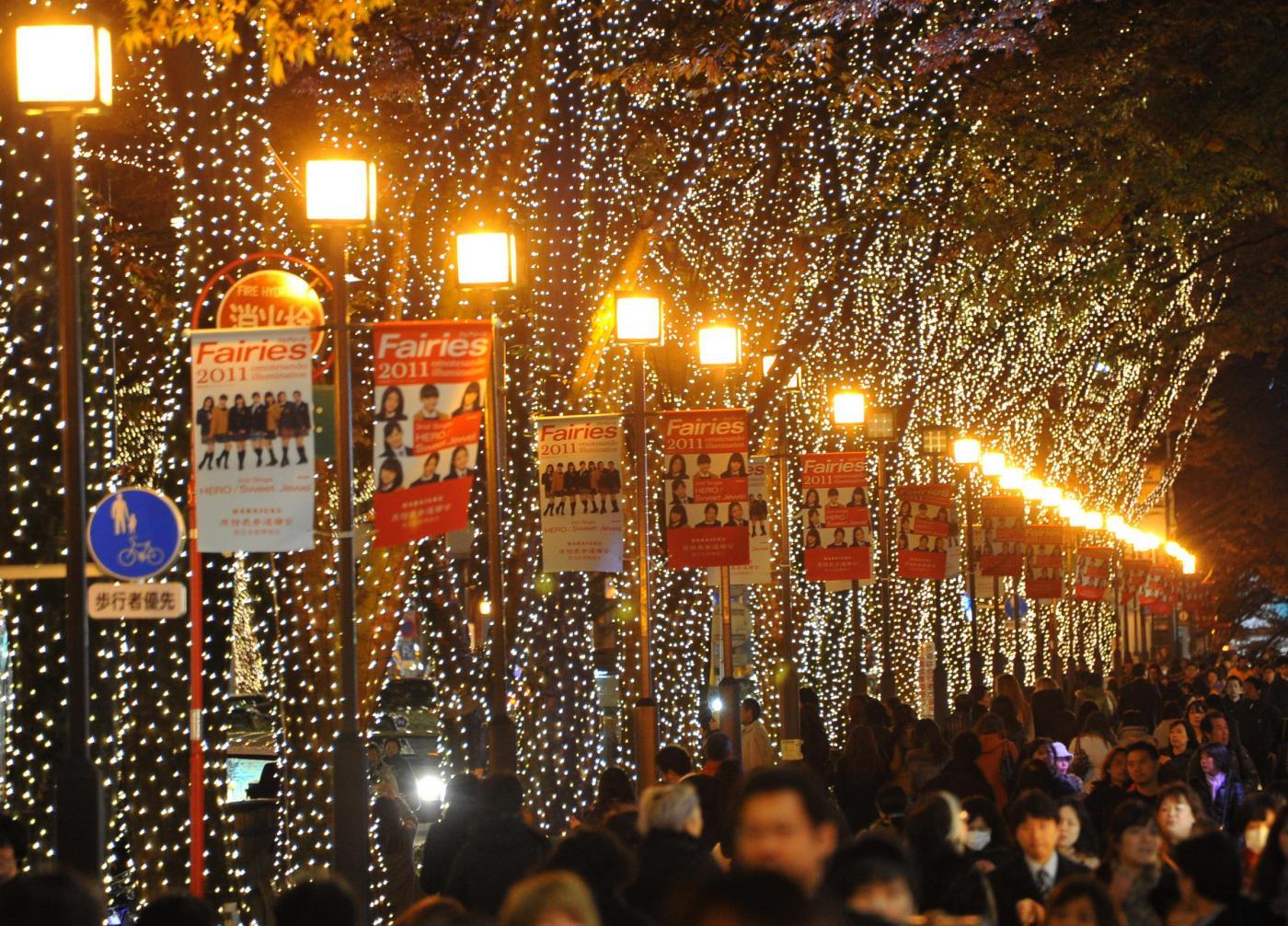Accensione delle luci di Natale