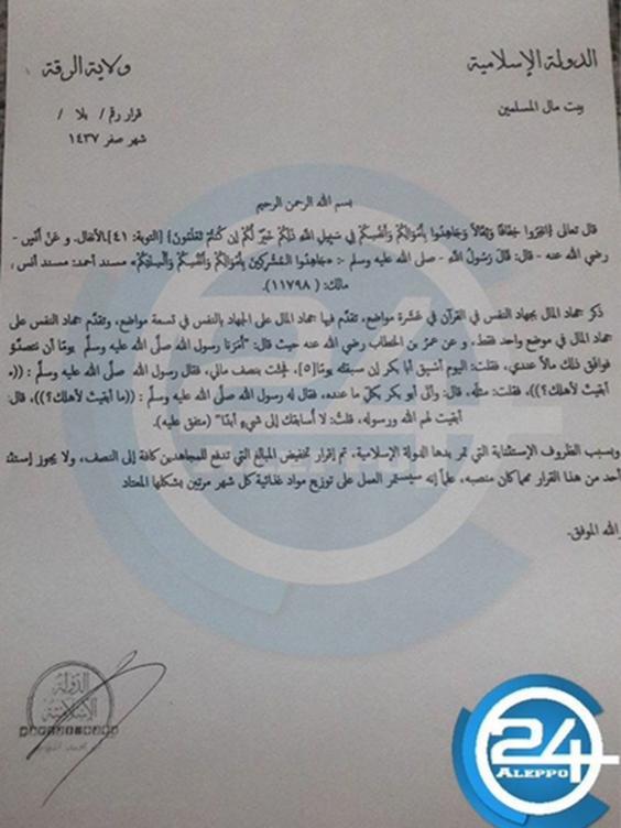 Isis stipendi