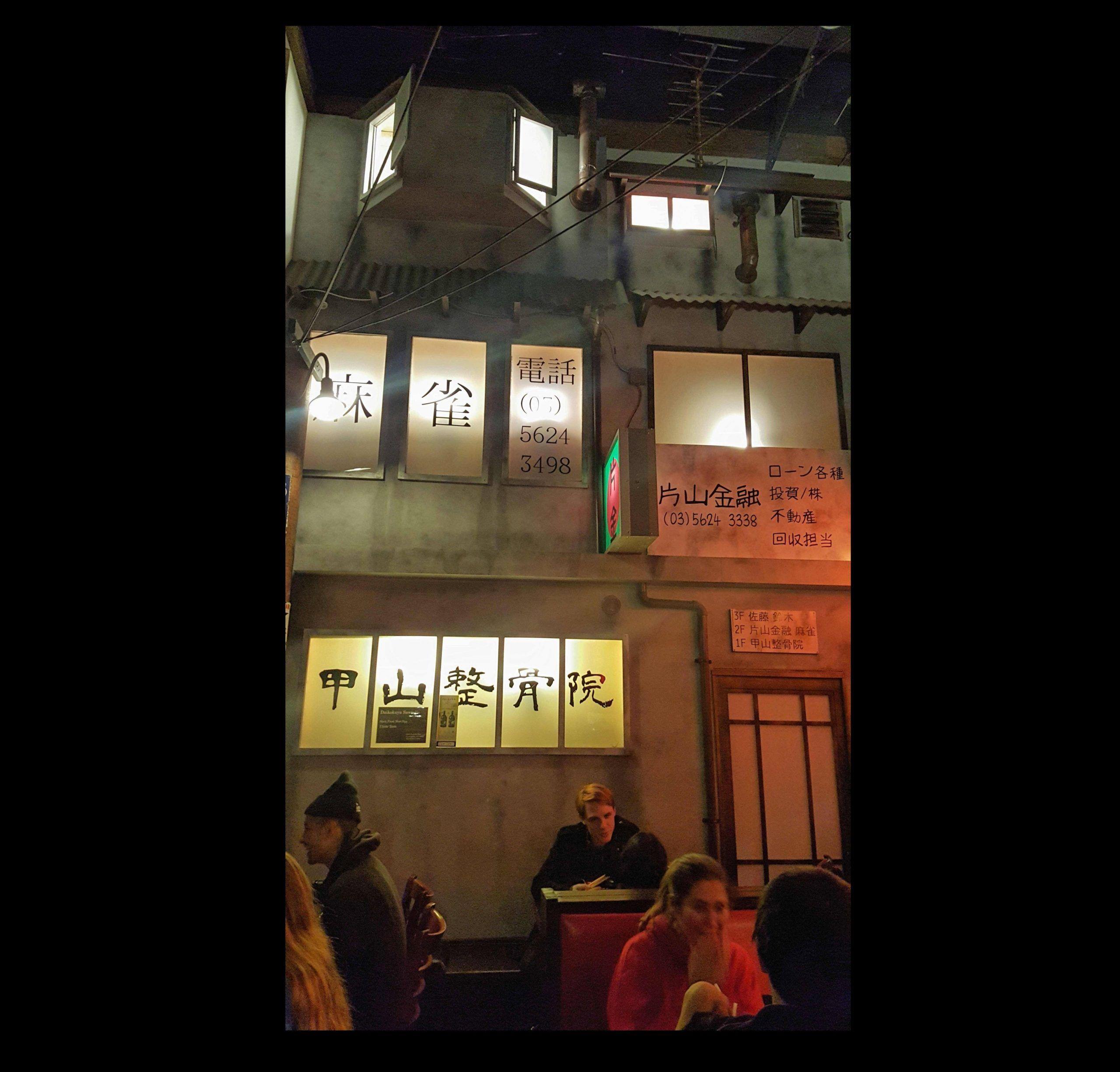 Ristorante giapponese grande