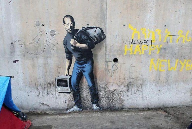 Apple a Napoli: ma se Steve Jobs fosse stato napoletano?