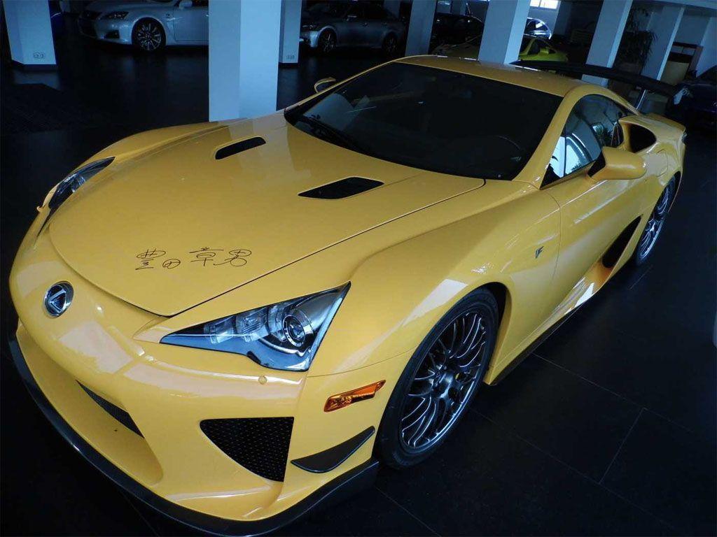 Auto milionarie: una Lexus da capogiro