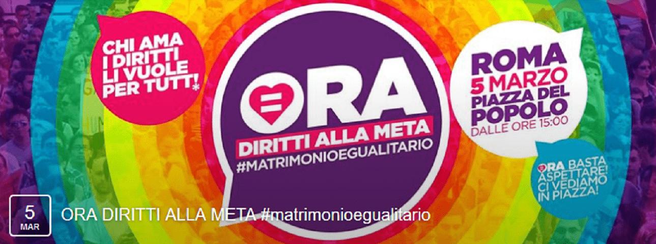 Unioni civili: manifestazione LGBTI a Roma contro lo stralcio della stepchild adoption