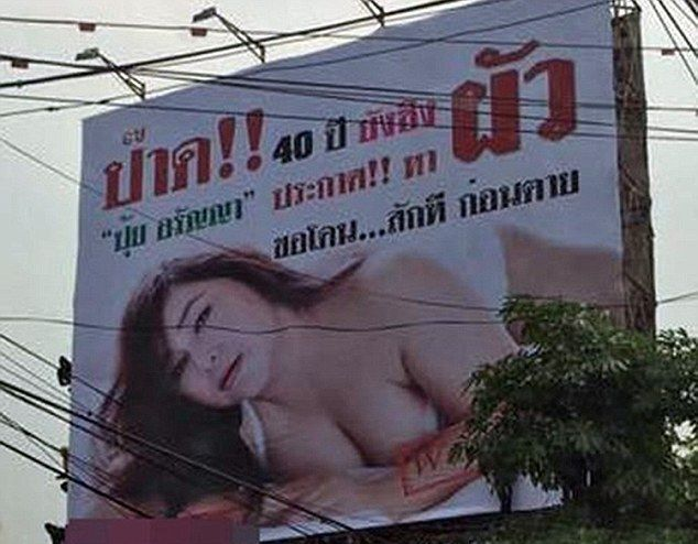 Vergine a 45 anni, cerca marito con un cartellone pubblicitario