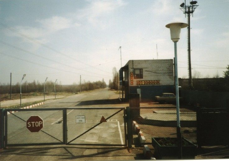 divieto ingresso chernobyl