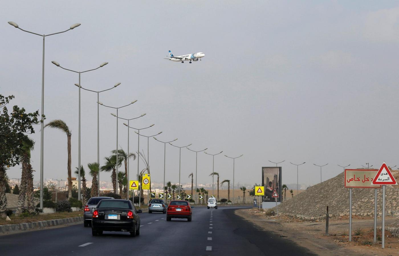 Aereo Egyptair diretto a Il Cairo scompare dai radar