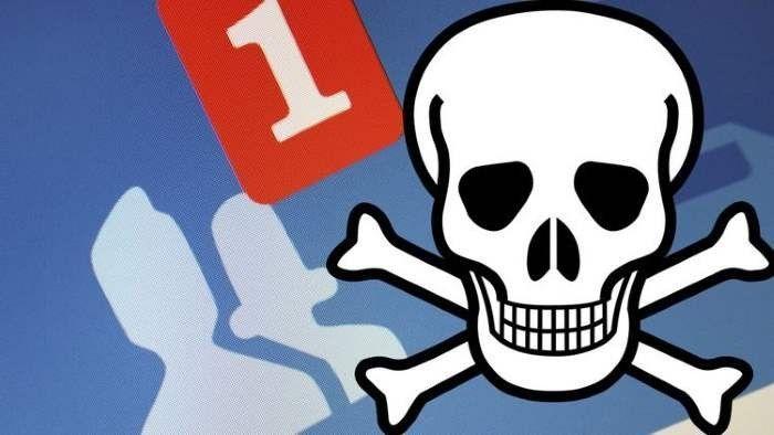 Facebook sta diffondendo un virus, come riconoscerlo