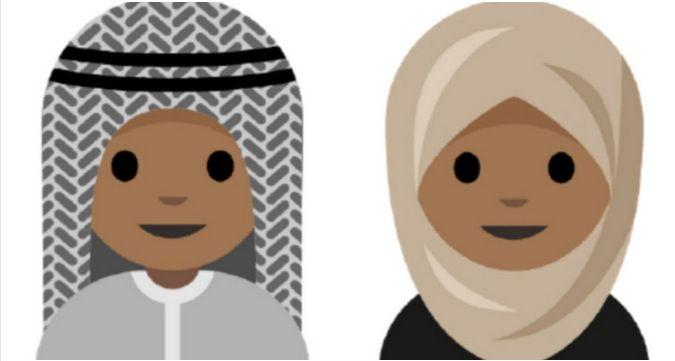Emoticons Hijab