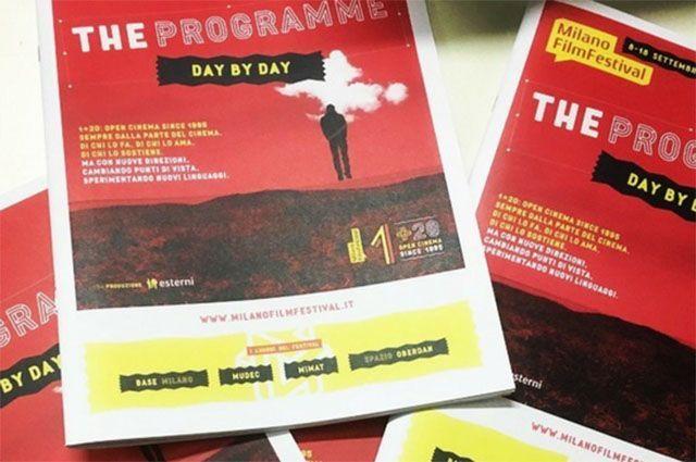 Milano Film Festival 2016: programma, date e biglietti