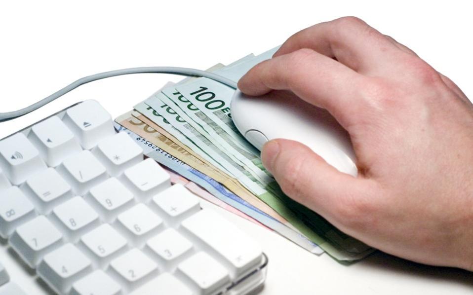 Virus Panda colpisce le banche online, come funziona