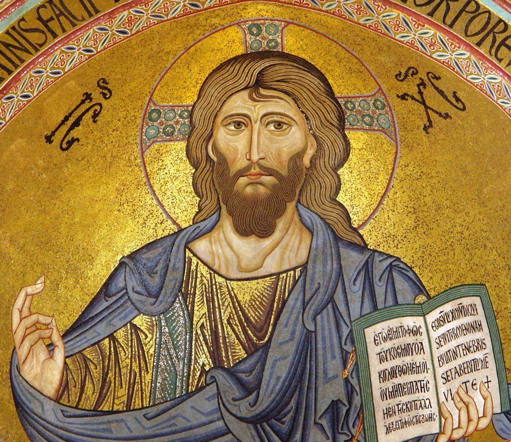 Qual era il vero nome di Gesù Cristo?