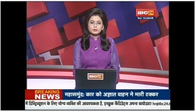 giornalista tv diretta tg
