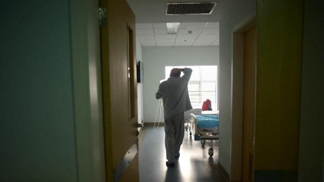 ospedale cinese