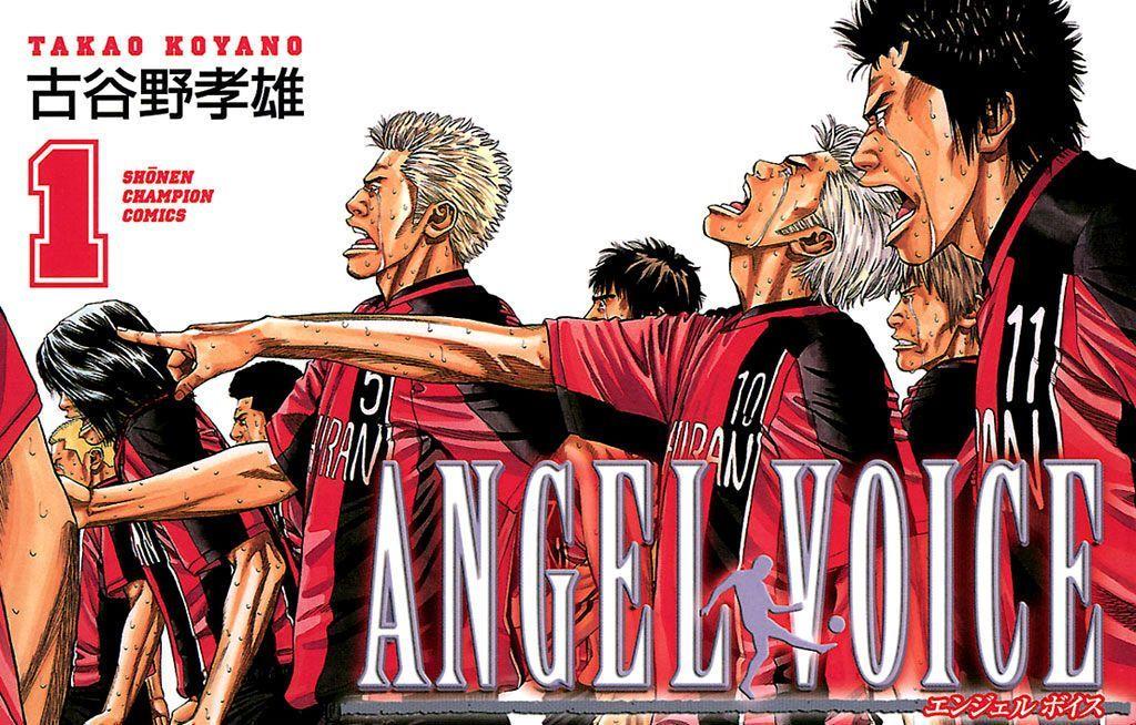 AngelVoice1