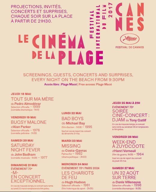 cannes 2017 cinema de la plage
