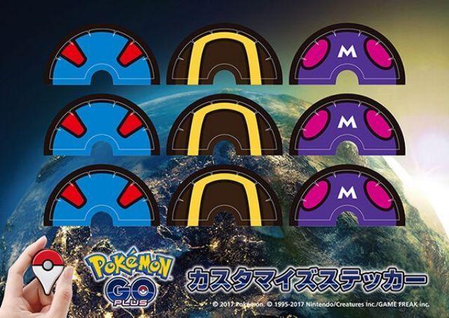 Pokemon Ring adesivi