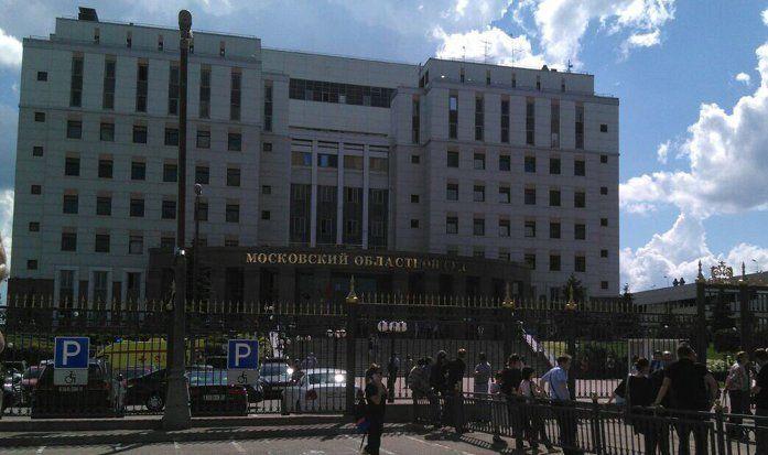 Mosca: sparatoria in Tribunale durante un processo, tre morti