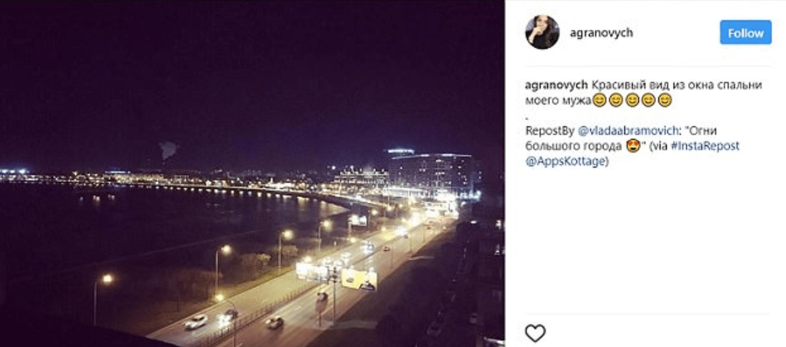 Il marito la tradisce e lo scopre su Instagram da una foto postata dall'amante