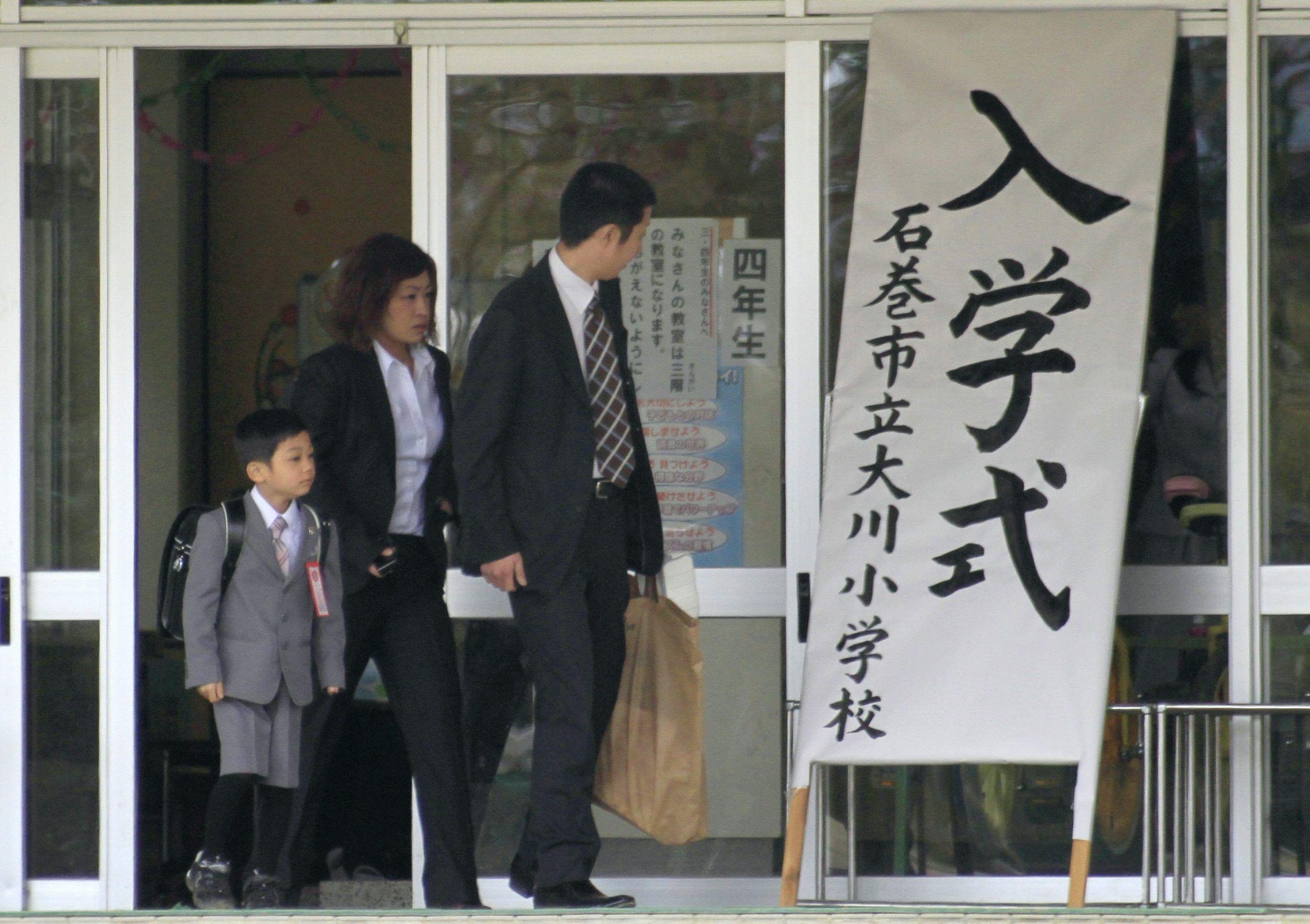 Divisa scolastica in Giappone