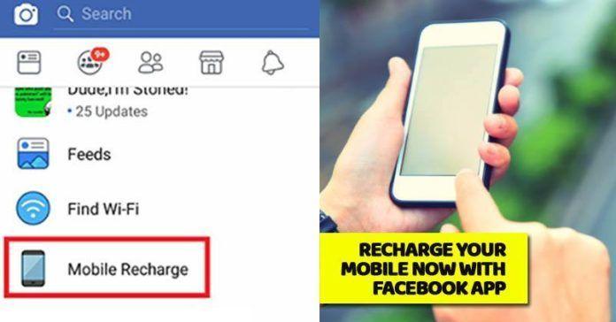Come ricaricare il credito telefonico tramite Facebook