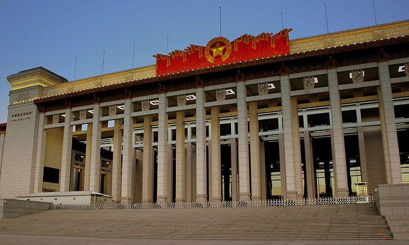 musei più grandi del mondo museo nazionale cina