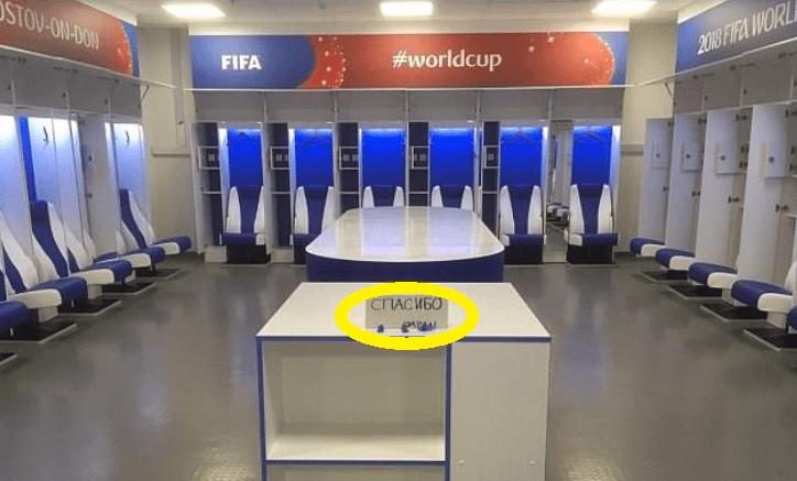spogliatoio calciatori giappone russia 2018