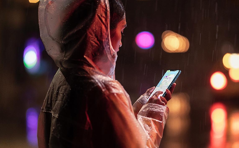 Apple introduces Apple iPhone X R