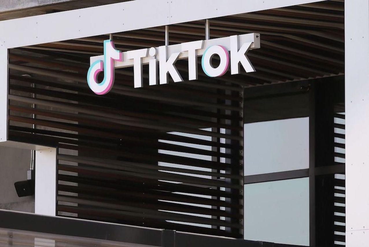 Il logo di TikTok