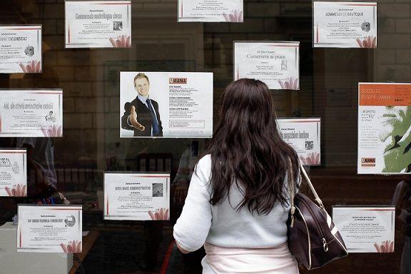 Disoccupazione giovanile Italia 2014: cause, conseguenze e possibili soluzioni