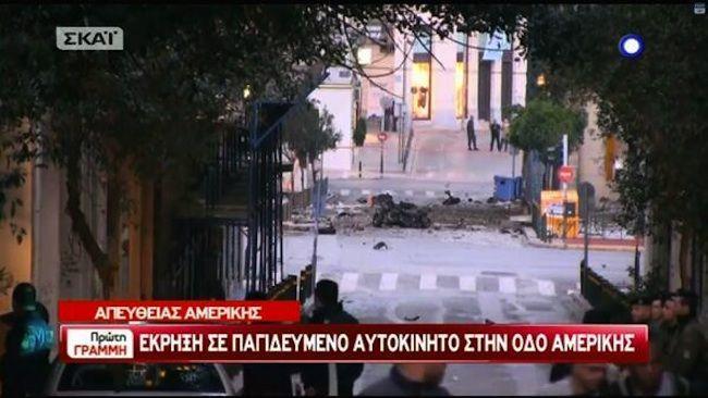 Bomba ad Atene davanti alla Banca Centrale, paura nella capitale greca: nessuna vittima
